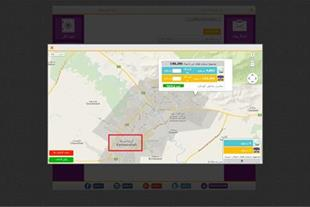 ارسال از نقشه شهر کرمانشاه