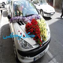 گل فروشی لوکس