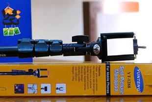 مونوپاد بلوتوث دار یانتنگ مدل YT-1288