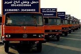 فروش یک واحد طبقه پایین حمل ونقل آناج بار تبریز