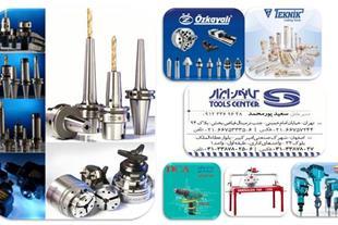 ابزار فرزکاری ابزار تراشکاری ابزار سنگبری و برقی