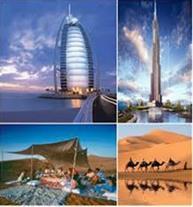 پروازهای روزانه امارات ، تور هوایی امارات