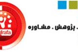 آموزش دوره های تخصصی هنر و معماری در شیراز