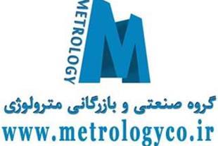 فروش و خرید جک بتن شکن اتوماتیک با قیمتی فوق العا