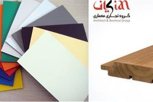 فروش ورق های کامپوزیت آلومینیومی و چوب ترمو
