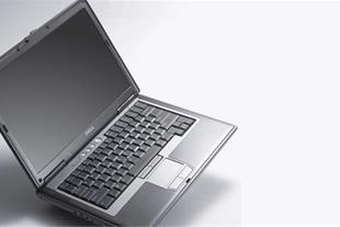 فروش ویِژه لپ تاپ های نو ، استوک و دست دوم با گارا