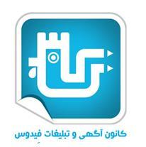 طراحی وب سایت در آبادان فقط 250 هزار تومان