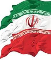 اخذ ویزای ایران بدون واسطه