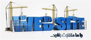 طراحی سایت و راه اندازی فروشگاه اینترنتی - 1