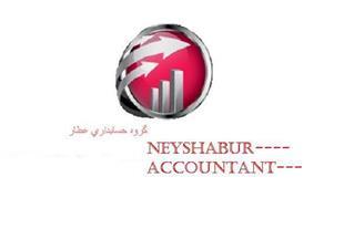 انجام امور مالی و حسابداری در نیشابور