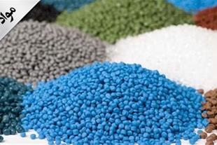 مشاوره و تامین مواد اولیه صنایع غذایی - 1