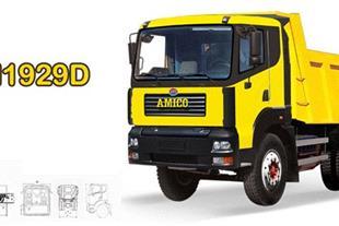 فروش کامیون های آمیکو با شرایط جدید
