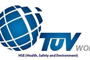 شرکت TUVworld ثبت و صدور ایزو HSE