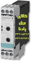 کنترل فاز زیمنس 3UG4513-1BR20  SIEMENS