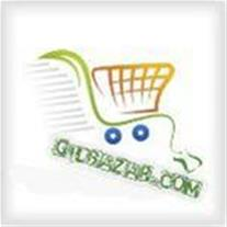 فروشگاه اینترنتی گیل بازار