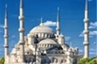 تور استانبول تیر 94