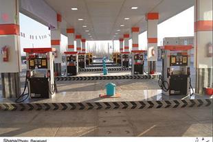 خریدفروش ومعاوضه پمپ بنزین بادرجه ممتاز غرب تهران