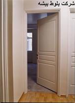 تولید درب اتاقی ، فروش درب اتاقی ، فروش درب سرویسی