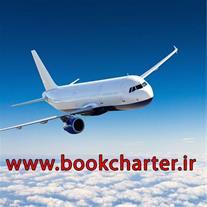 بلیط ارزان هواپیماهای مشهد