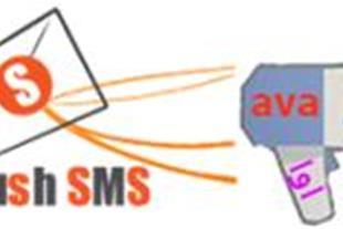 سامانه پیامک صوتی سروش اس ام اس