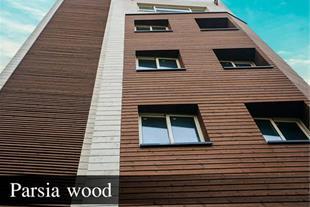 فروش ویژه چوب و نماهای چوبی