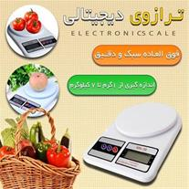 ترازوی دیجیتالی آشپزخانه pa - 1