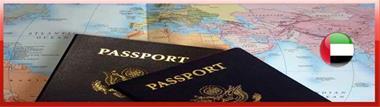 اخذ ویزای دبی - 1