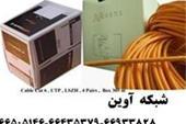 فروش انواع کابل شبکه 02166505146