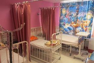 دندانپزشکی و درمانگاه فوق تخصصی کودکان ارمغان