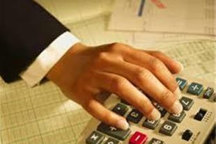 امور مالی - 1