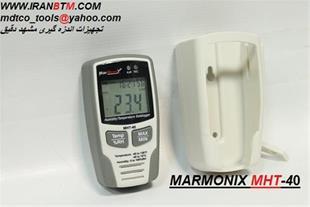 خرید انواع ترموگراف های دقیق و اورجینال MARMINIX