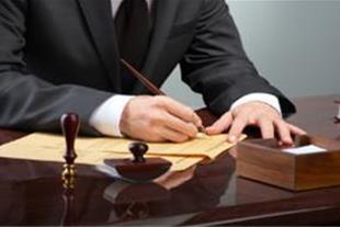 خدمات حقوقی و تاسیس و ثبت شرکت در روسیه