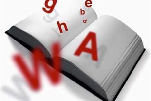 ترجمه و تدریس خصوصی و نیمه خصوصی زبان
