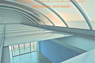 طراحی ونصب پلی کربنات(استخر.گلخانه و....)