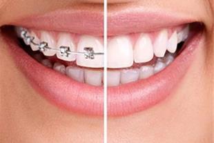 پلی کلینیک تخصصی دندانپزشکی دکتر صالح