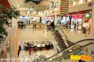 اجاره مغازه در کیش ، غرفه تجاری در کیش