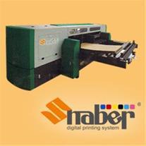 دستگاه چاپ دیجیتال بر روی کارتن پلاست