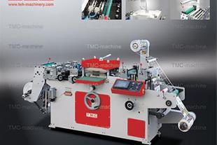 ماشین آلات دایکات لیبل - 1
