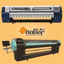 فروش جدیدترین دستگاههای چاپ دیجیتال اوتدور