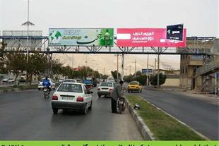 تبلیغات محیطی در شیراز