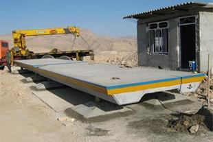 تعمیرات وفروش انواع باسکول 20و50و60 تن