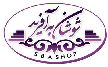 فروشگاه اینترنتی صنایع دستی شوشان به آفرید - 1