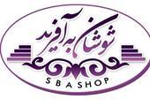 فروشگاه اینترنتی صنایع دستی شوشان به آفرید