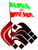 تولیدی پرچم خیام تولید پرچم چاپ پرچم فروش پرچم