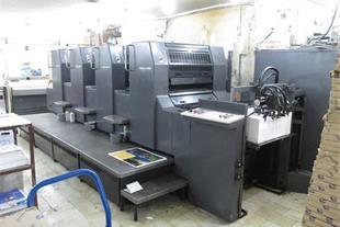 چاپخانه آلتینای