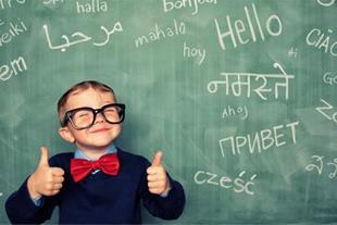 آموزش مکالمه سریع و آسان انگلیسی