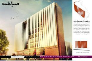طراحی و اجرای پروژه های معماری و طراحی داخلی