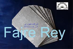 ورق آردواز فروش ورق ایرانیت
