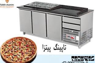 انواع یخچال زمینی پیتزا