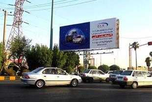 اجاره بیلبورد در خوزستان
